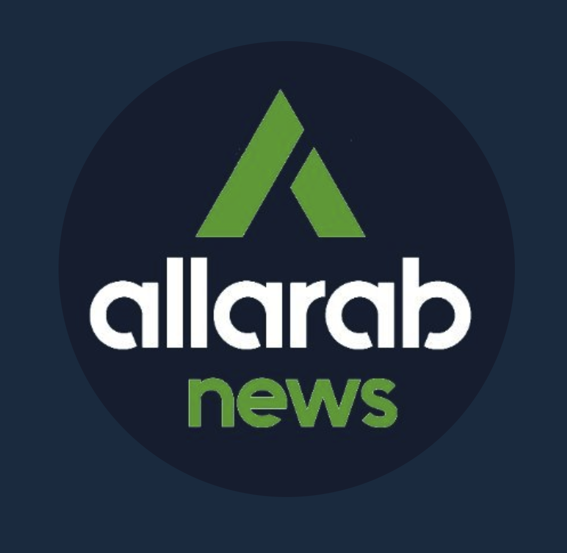 2021-08-16 All Arab News