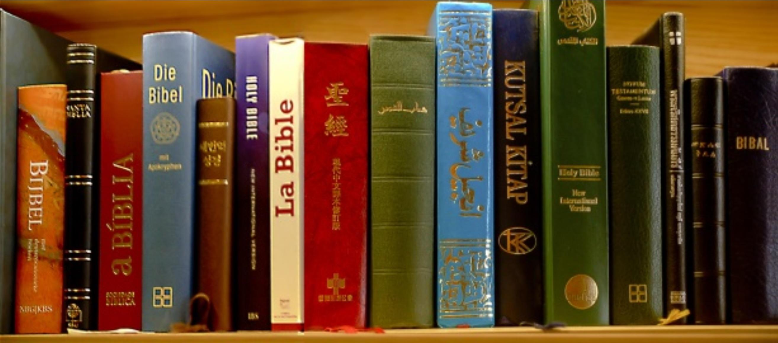 2021-09-07 Bible Translations